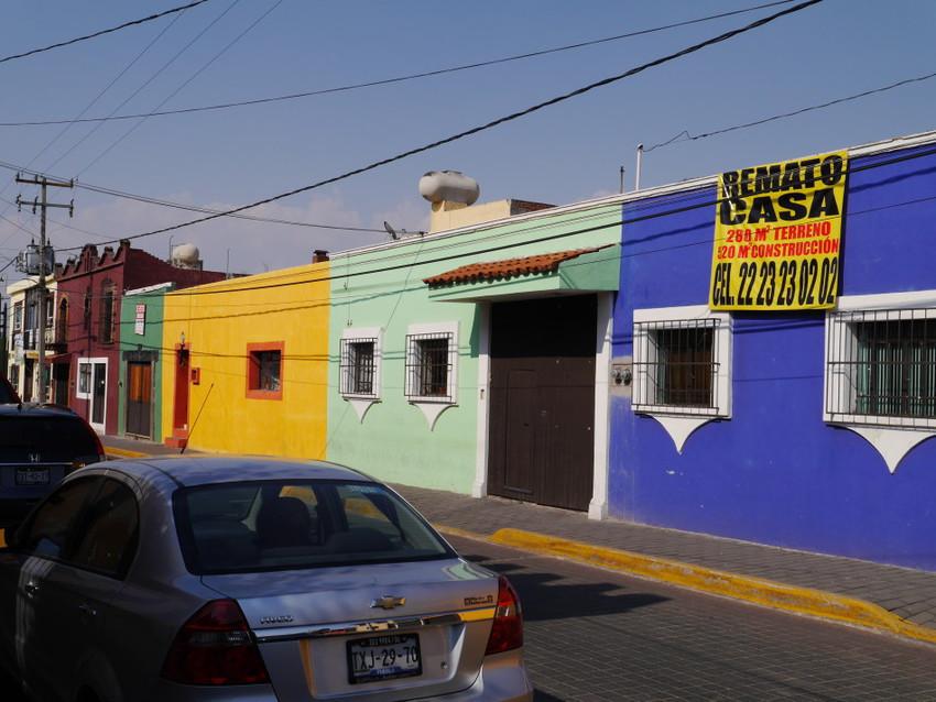 Яркие дома Мексики