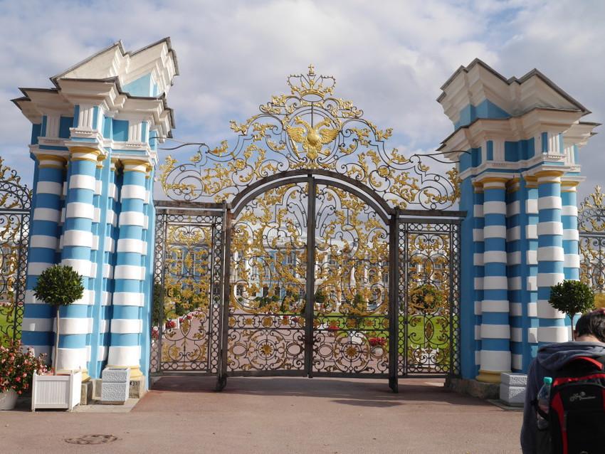 Золоченые ворота дворца
