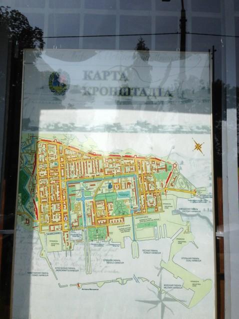 Туристическая карта города