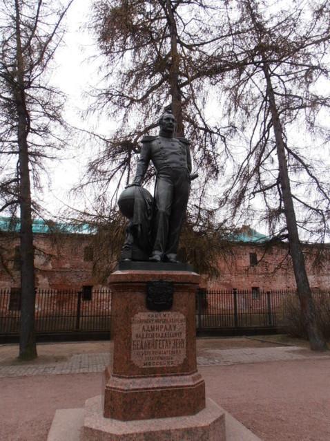 монумент Ф.Ф. Беллинсгаузену
