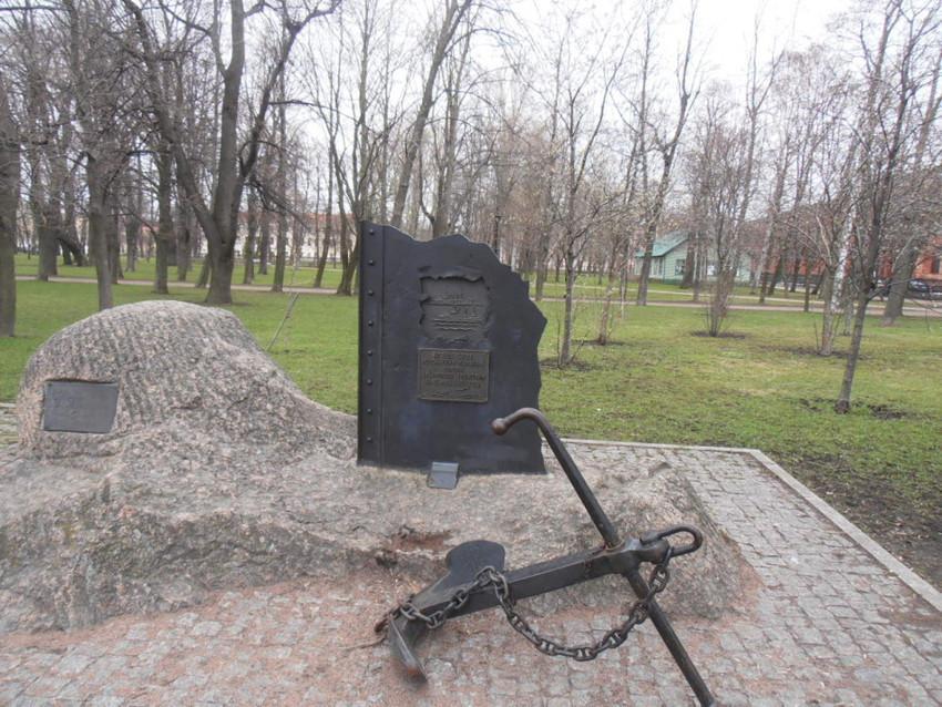 Памятник Цусимскому сражению