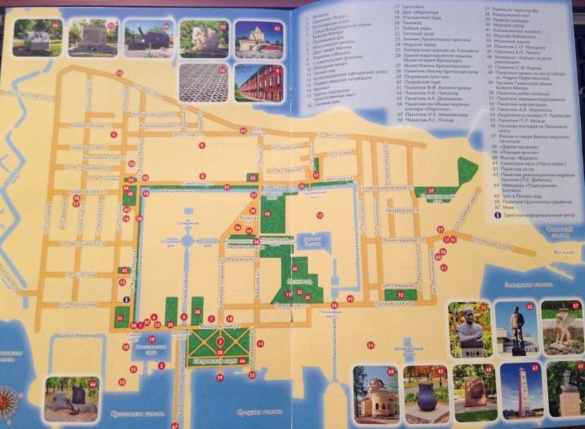 Карта Кронштадта с достопримечательностями