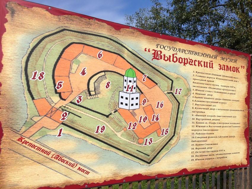 Карта Выборгского замка