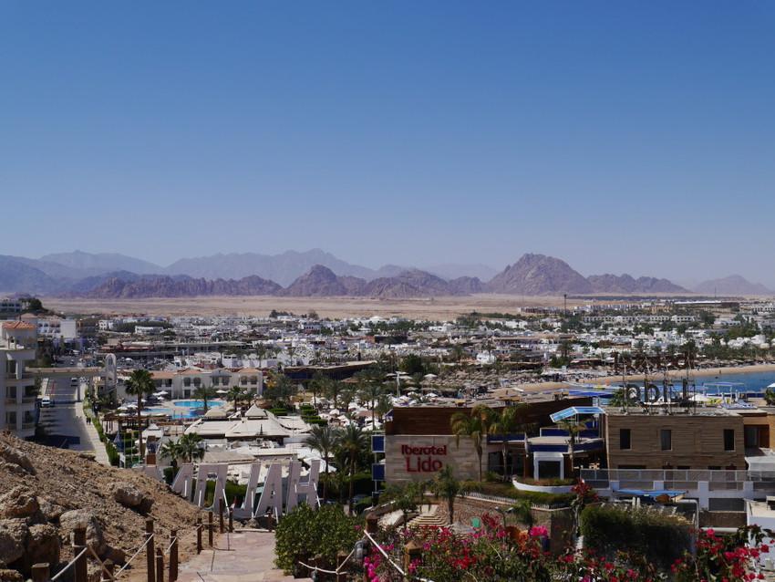 Вид на город с горы