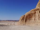 Прогулка по каньонам