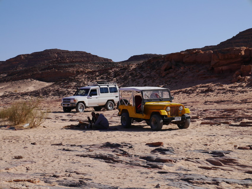 Около каньонов