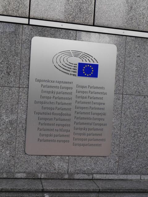 Список стран входящих в Евросоюз