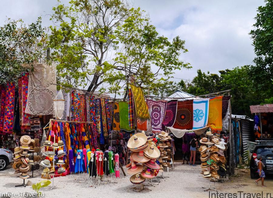 Рынок в Тулуме