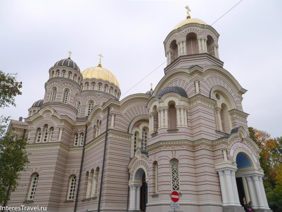 Православный собор в Риге