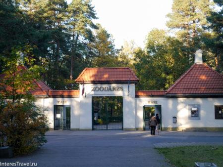 Главные ворота Рижского зоопарка