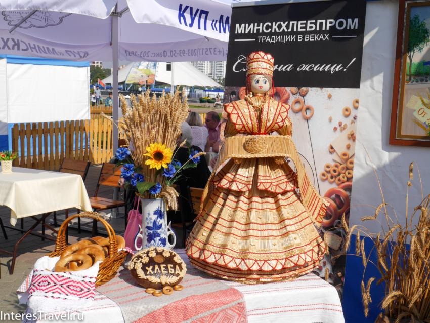 Фестиваль хлеба в Минске