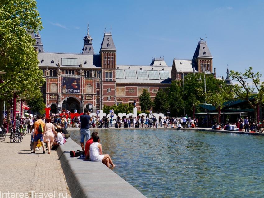 Музейный квартал. Амстердам