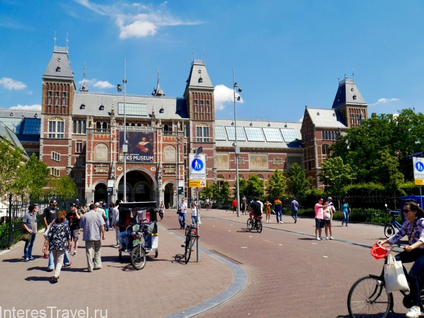 Государственный музей. Амстердам