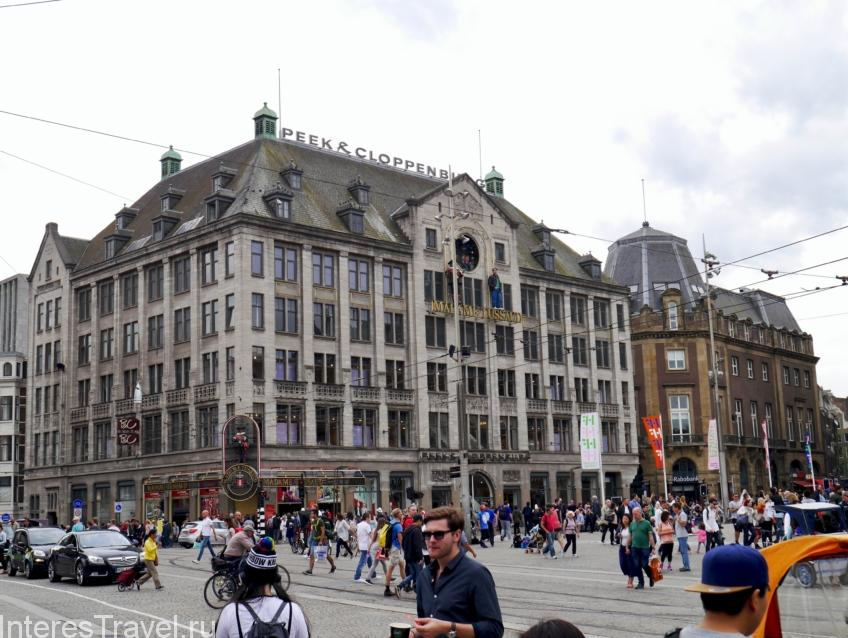 Музей восковых фигур. Амстердам