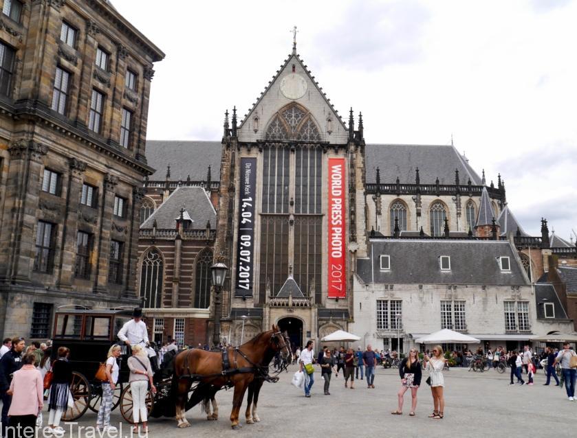 Площадь Дам. Амстердам